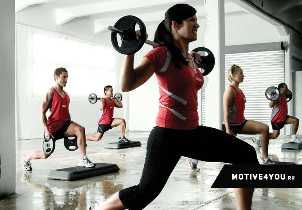 stimul-dlya-trenirovki-gym