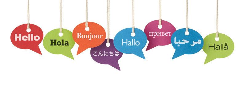 Выбор языка - учим без репетитора