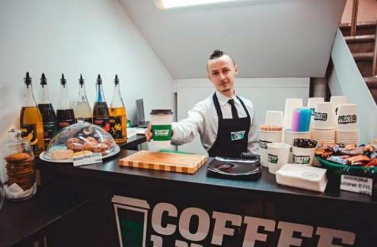 мотивация сотрудников в кофе лайк